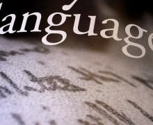 On parlera à l'avenir dans toutes les langues